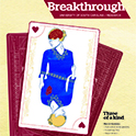 Breakthrough Winter 2014 Issue Cover