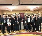 HRSM Ph.D. students excel at national conference