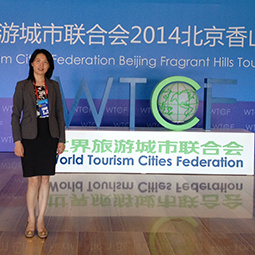 Fang Meng presents Smartstate Center research at an international conference, World Tourism Cities Federation.