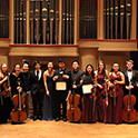 The Rose Quartet wins first prize in High School String Quartet Competition