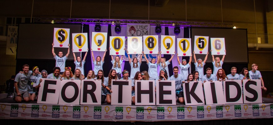 USCDM revealing their fundraising total