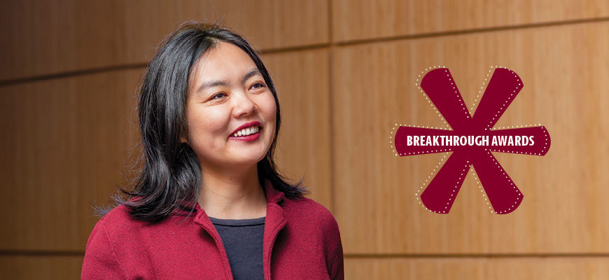 Breakthrough Star: Shan Qiao